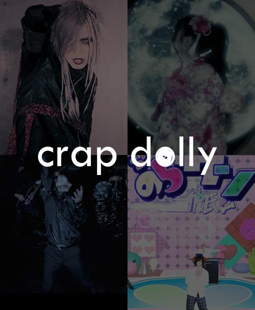 crap dolly